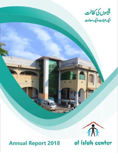 Annual Report 2018 pdf