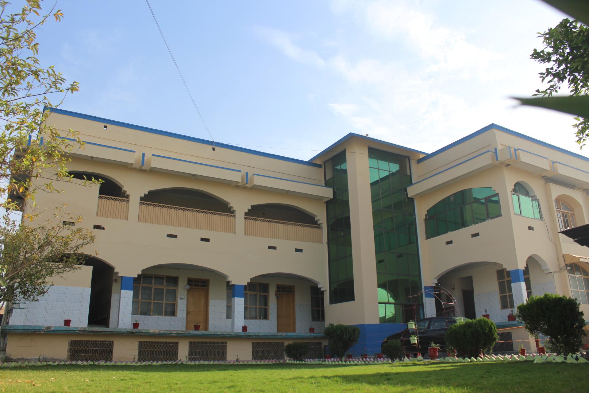 AL ISLAH CENTER Building